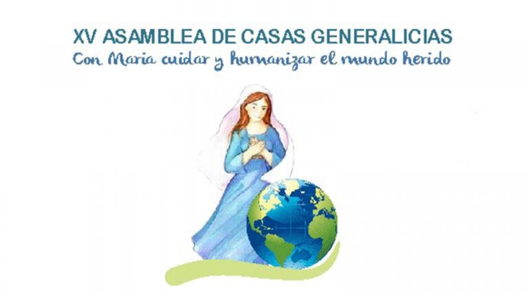 casas_generalicias_logo